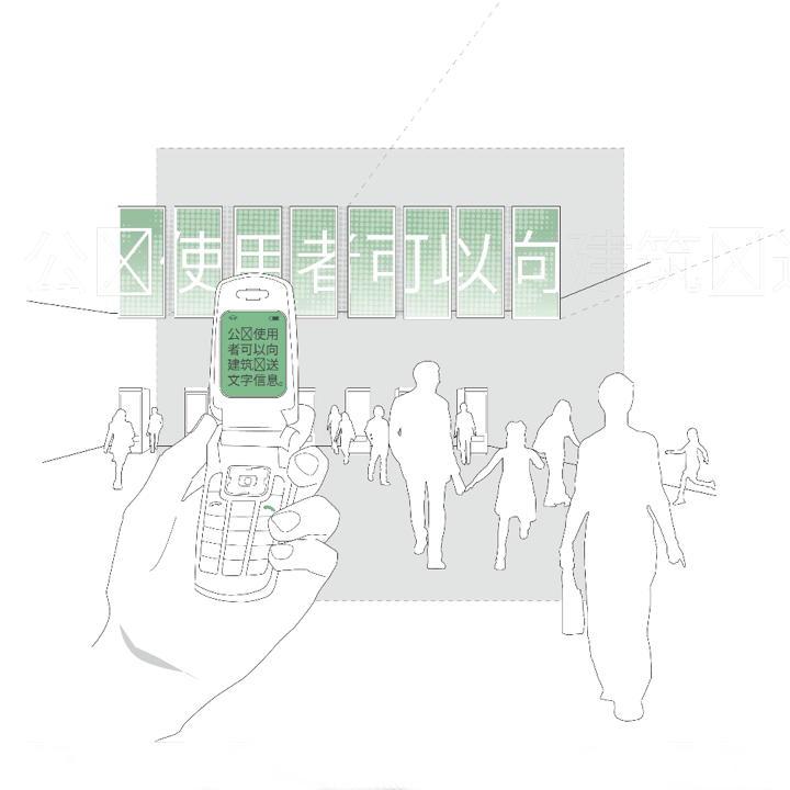 47_text-feedback
